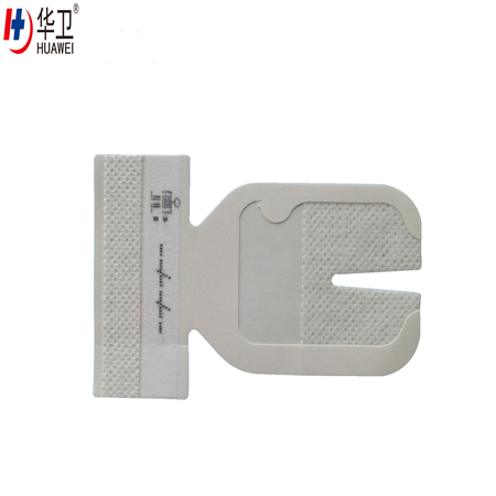 Medical Waterproof Transparent I.V. Cannula Dressing With U port