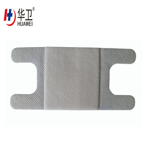 urological surgery adhesive dressing
