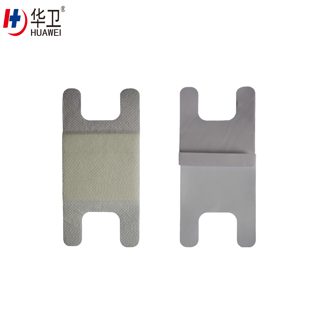 Sterile Breathable H Shape Eye Pad Non-woven Dressing