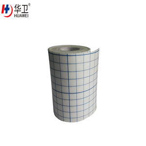 Hot Sale Fixing Nonwoven Medical Adhesive Roll supplier