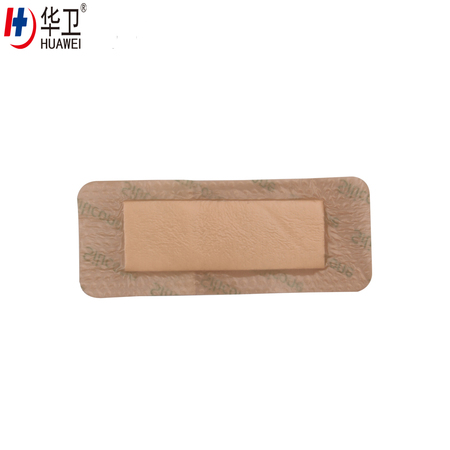 Self- Adhesive Silicone Foam Dressing With Board